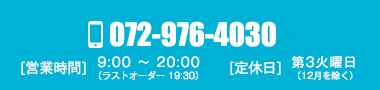 072-976-4030