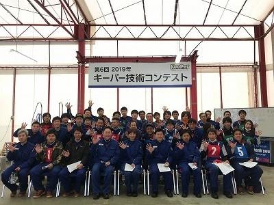 3月に行われた「関西予選会」の結果