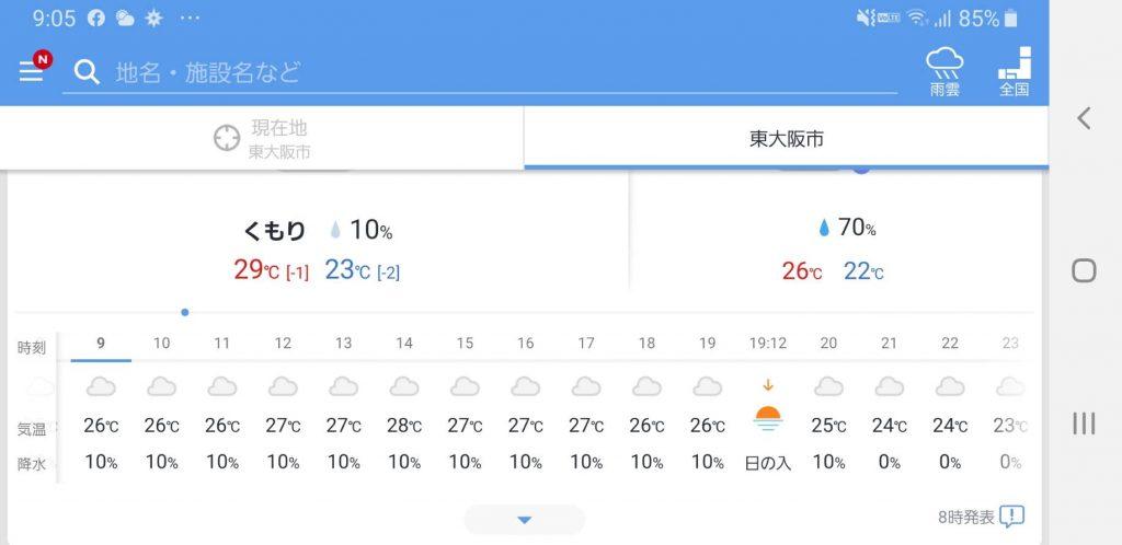 雨は降らないみたいですよ(;O;)